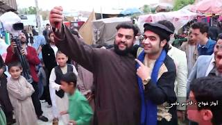 "Qasem Jami  Asb Sapid Official Videos ""قاسم جامی ""اس…"