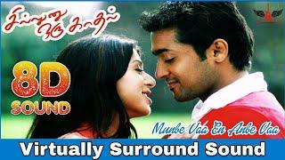Munbe Vaa En Anbe Vaa | 8D Audio Song | Sillunu Oru Kaadhal | Suriya, Bhoomika | AR Rahman 8D Songs