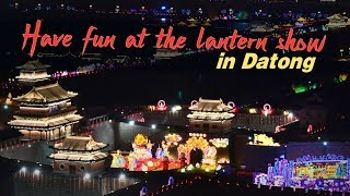 Live: Have fun at the lantern show in Datong 2018中国大同古都灯会