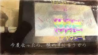 「青春、死に給うこと勿れ」/初音ミク thumbnail