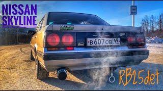 Тест-Драйв Nissan Skyline после свапа двигателя (RB25det)