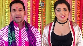 "Dinesh Lal Yadav ""Nirahua"" and Aamrapali Dubey Holi Wishes to SRK Music Viewers"