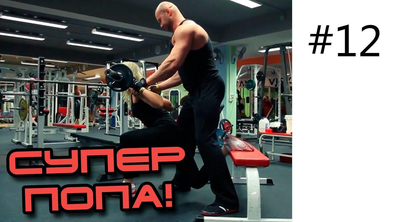 Бёдра и ягодицы. Упражнения для ягодиц. Как накачать мышцы ...