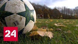 видео Новости английского футбола – The Betting Tips