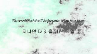 Super Junior - 달콤씁쓸 (Bittersweet) [Han & Eng]