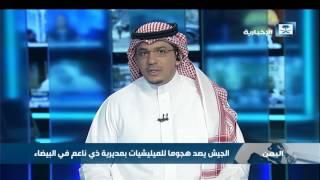 الجيش اليمني يستعيد السيطرة على مدرسة الشعب بمديرية موزع في تعز