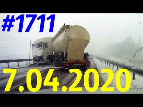 ДТП и аварии. Подборка от канала «Дорожные войны» за 7.04.2020. Видео № 1711.