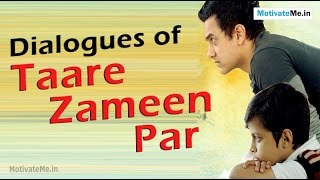 Famous Filmy Dialogues of Taare Zameen Par