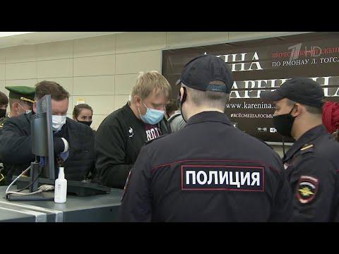 Постепенно ослабляют ограничительные меры в разных российских регионах.