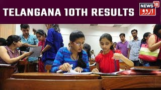 Telangana 10th ResultsTo Be Announced Today At bse.telangana.gov.in | May 13, 2019