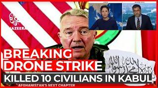 Afghanistan: Drone strike killed 10 civilians in Kabul, US acknowledges | Breaking News