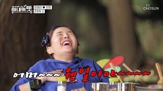 5짤 준우의 꿈은? 장영란 연예대상 탄 줄...ㅋㅋ [아내의 맛] 19회 20181016