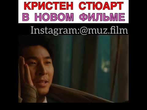 Кристен Стюарт в новом фильме Фильм «Ангелы Чарли» 2019