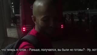 """Ханни рассказал, почему Каррера вернул его в состав """"Спартака"""""""