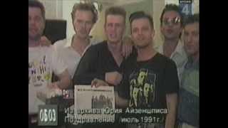 Музобоз 1996