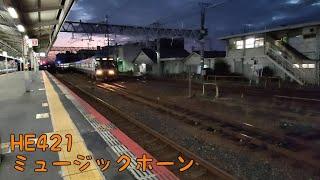 223系2500番台 HE421編成 ミュージックホーンを鳴らして鳳駅入線