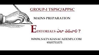 GROUP-I TSPSC/ APPSC  EDITORIAL