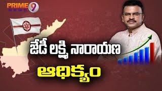 Janasena MP Candidate JD Lakshmi Narayana Leading In Vizag | Prime9 ...