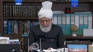 Khalifa of Islam Hadhrat Mirza Masroor Ahmad Special Message.