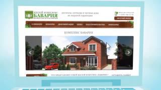 Создание сайтов. Заказать сайт Белгород. Создание продающих сайтов в Белгороде.(, 2014-04-11T13:07:40.000Z)