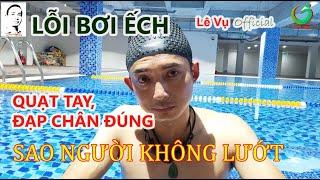 Lỗi bơi ếch | Quạt tay đạp chân đúng sao lại bơi chậm?? | Lê Vụ Official