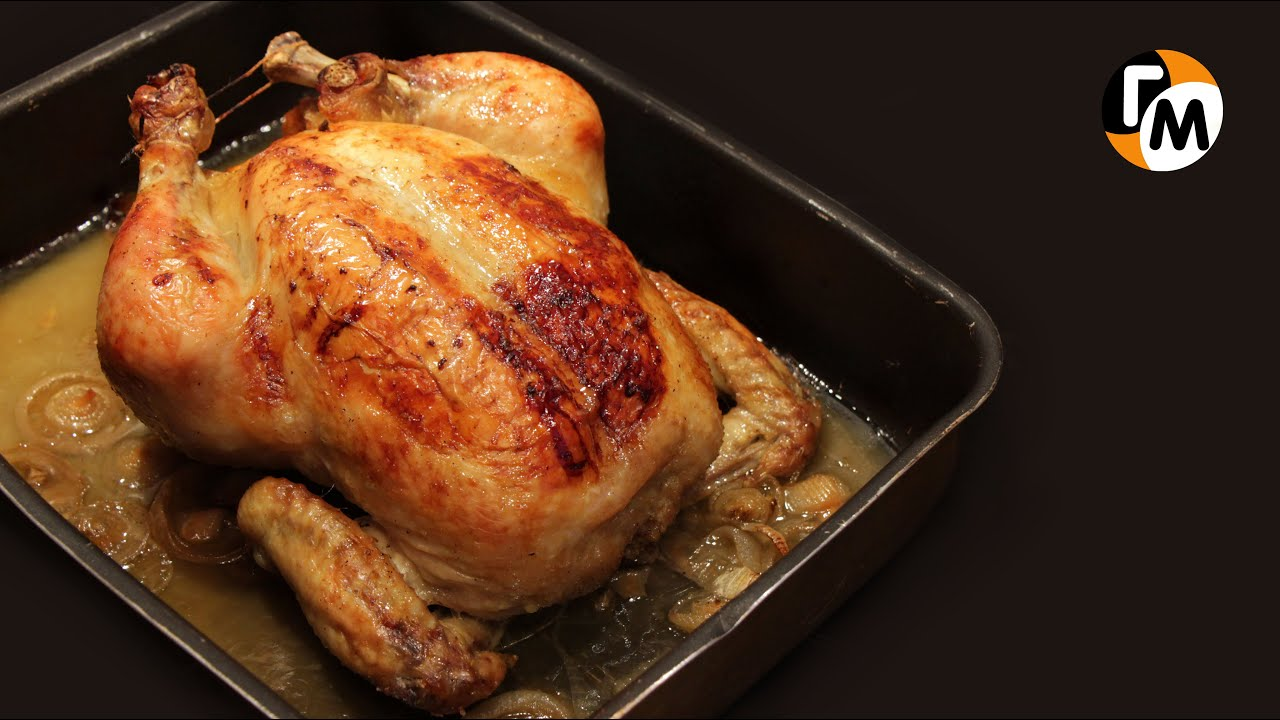 Курица запеченная в духовке от Джулии Чайлд -- Голодный Мужчина, Выпуск 95