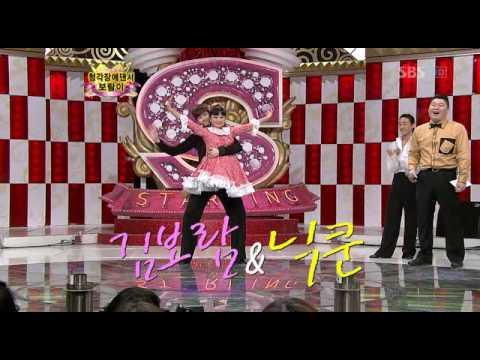 Nichkhun Jaebum Chansung  Junho 2pm : รวมดาว Ep.97