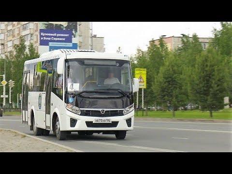 В Нягани запустили автобусы для маломобильных граждан