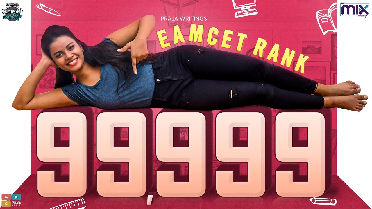 Eamcet Rank 99999 || Warangal Vandhana || The Mix By Wirally || Tamada Media