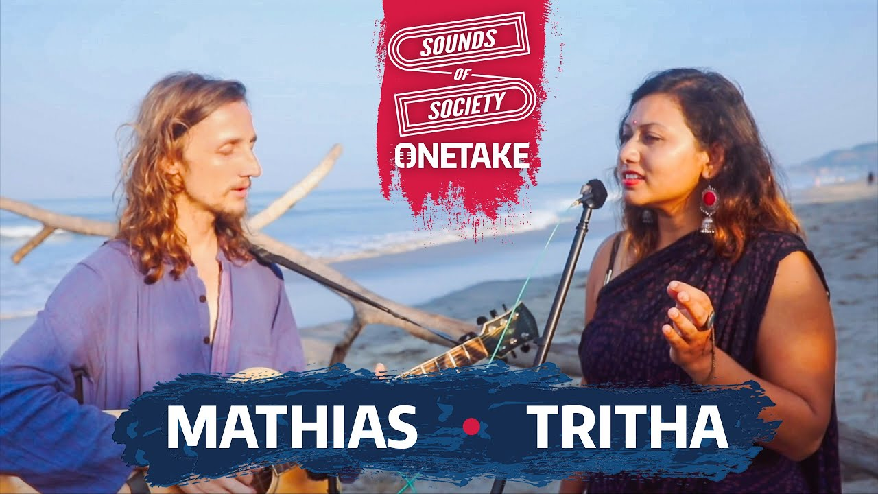 Tritha, Mathias Durand - Akhiyan | S2 E4 | Sounds of Society