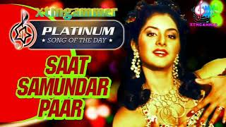 Saat Samundar Paar | Bollywood Dance Remix Video Song | DJ Remy