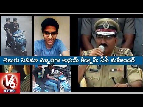 Abhay Murder Mystery | Police Produce Accused Before Media | V6 News