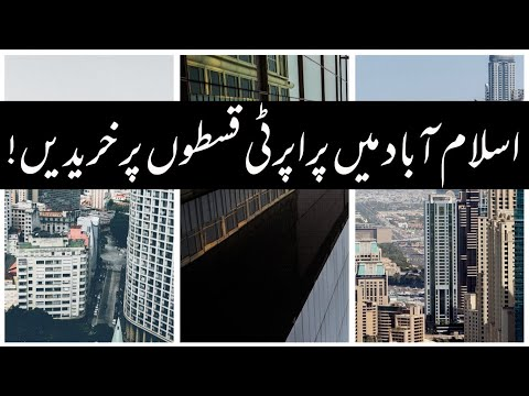 Buy Properties on Installments in Islamabad by PMS Property Management Services, New Hot Properties
