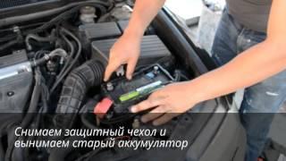 Замена аккумулятора на Honda Accord 7 2.0i, Topcar Asia 60Ah JR+