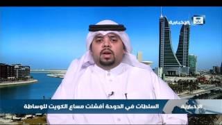 محسن: قطر مستقبلها مظلم إلى حد كبير.. فهي طوال الـ20 عام الماضية عملت على زعزعة أمن المنطقة