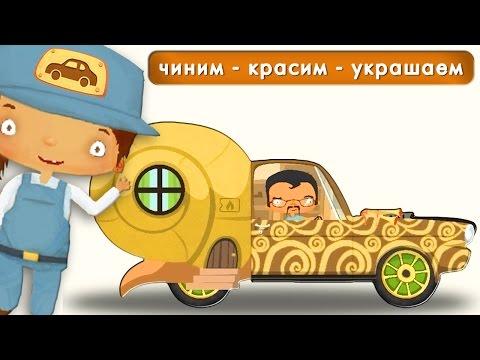 Игры для детей - бесплатные мини и флеш игры, онлайн игры