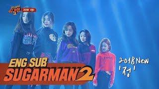 파워풀과 깜찍 발랄 다 갖춘♡ 구구단의 '2018 정'♪ 투유 프로젝트 - 슈가맨2 1회