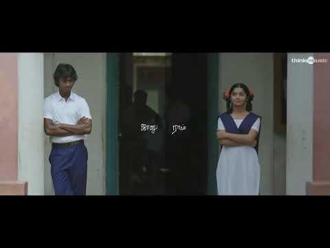96 love feeling of sid sriram nila kaigirathu tamil