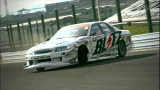 Gran Turismo 5 Prologue Intro (HQ Europe)