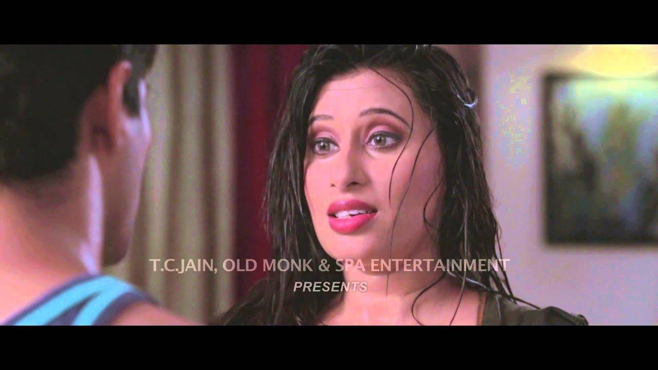 Miss teacher official trailer 2015 - 3 9
