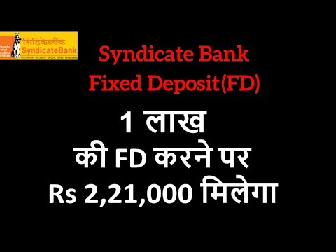 Syndicate Bank Fixed Deposit Schemes 2018 | Fixed Deposit | FD Interest rates 2018 | FD Calculator