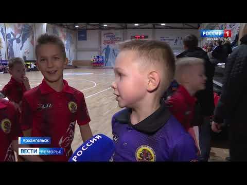 На детском турнире по мини-футболу в минувшие выходные кипели нешуточные страсти