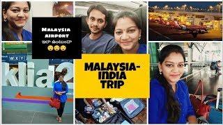 #vlog // Malaysia to India my journey// air asia flights // telugu vlogs