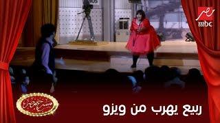 ويزو تنهال ضربًا على أوس أوس وعلي ربيع يحتمي بجمهور مسرح مصر