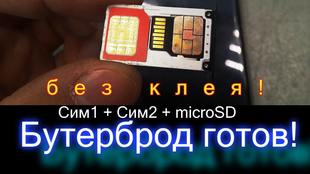Распаковка # Обзор ▻Карта Памяти microSDHC SmartBuy 8GB Сlass 4 + .