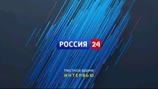 Интервью на Маяке Сергей Соловьев