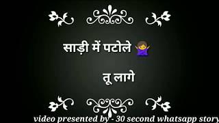 saree me patola 2 latest haryanvi song मोर म्यूजिक anjali raghav monu zahadpuria drv vishal