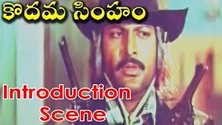 Kodama Simham Movie || Mohan Babu Introduction Scene || Chiranjeevi, Sonam, Radha