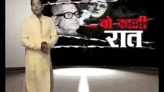 Emergency of India...Wo kali Raat by Arvind Pratap