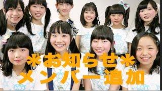 【お知らせ】二期生が加わることになりました!【アモレカリーナ名古屋】 thumbnail